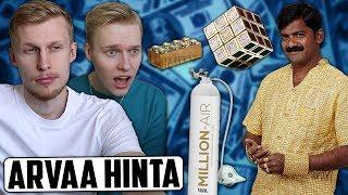 Arvaa outojen kalliiden tuotteiden hinta HAASTE! feat. Miklu