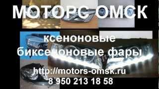 Контрактные запчасти из Европы! По России и СНГ(, 2013-02-28T18:15:21.000Z)