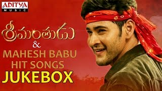 Srimanthudu Songs & Dance with Mahesh Babu Hit Songs► Jukebox