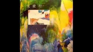 Video TAKAMI: Tenshi kou (Y De Noir II) / 04 - Utsushimi no Erisu / LP, 1983, JAPAN download MP3, 3GP, MP4, WEBM, AVI, FLV November 2017