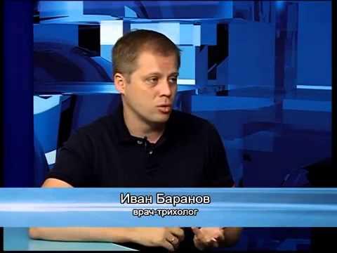"""INFOCENTR Выпадение волос. Часть 1. Телеканал """"Регион"""""""