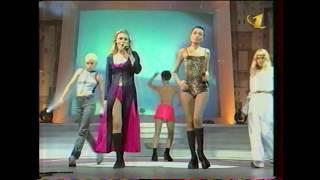 Стрелки Нет любви 1999