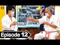 I Met A Karate Legend! |Yusuke in Okinawa Ep.12