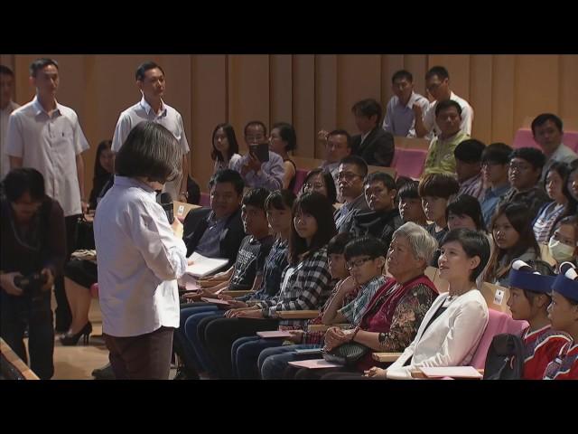 【央廣】《總統致詞》2017最南方∙思想起總統府音樂會(1)