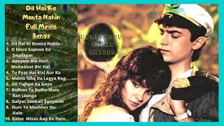 Dil Hai Ke Manta Nahin Full Movie (Songs) | Audio Jukebox | Bollywood Songs | Bollywood Music Nation