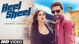 Heel Sheel Video Song | Jashan Singh | Intense | Latest Punjabi Song 2017 | T-Series