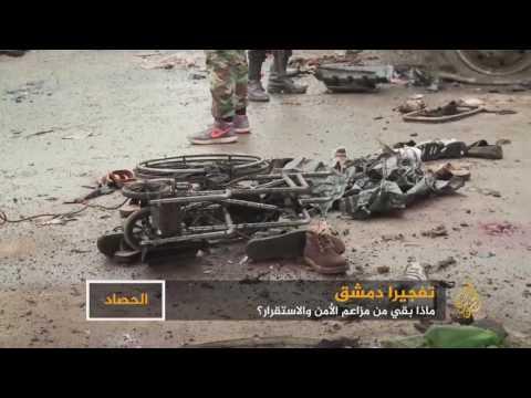40 قتيلا من الزوار العراقيين بتفجيري دمشق