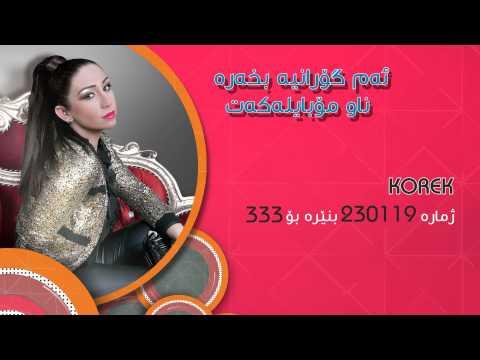 Chopy Fatah - Crystal - 2010 MP3