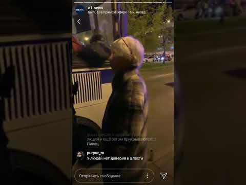 Задержание Дмитрия Молодцова на протесте в Екатерибурге