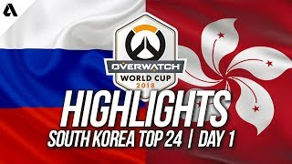 Video Russia Vs Hong Kong | Overwatch World Cup 2018  Incheon Qualifier Day 1 download MP3, 3GP, MP4, WEBM, AVI, FLV Agustus 2018