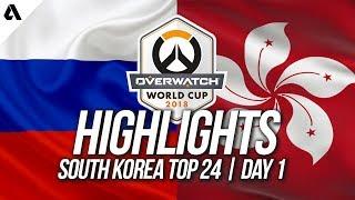 Russia Vs Hong Kong | Overwatch World Cup 2018 South Korea Day 1