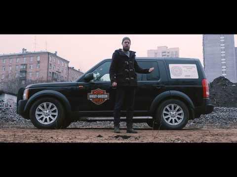 Проект СТОтысячник. Land Rover Discovery 3