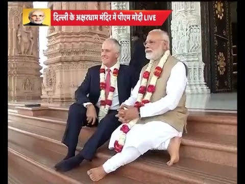 UNCUT: Watch PM Modi, Australian PM Turnbull Malcolm's journey from Delhi Metro to Akshardham