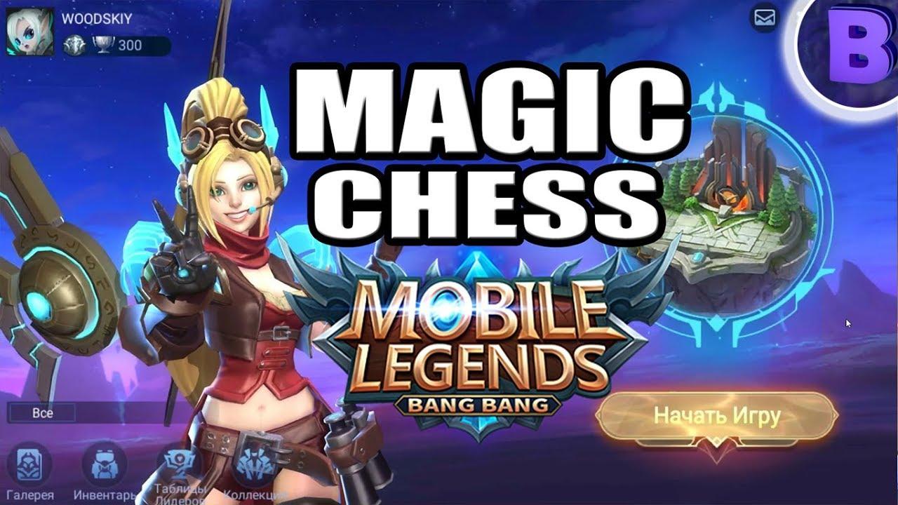 [Juego] Magic Chess: Bang Bang Apk Maxresdefault