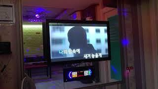 영원+1(Prod. NELL) 워너원-린온미 여자키 1번방 꿈노래연습장 2021년1월18일월요일
