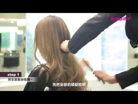 髮型教学- 达人1分钟吹整!解决「毛躁+扁塌」乱髮