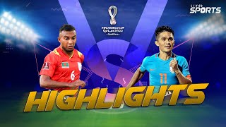 Bangladesh vs India Football Match Highlights | FIFA world cup 2022 qualifiers