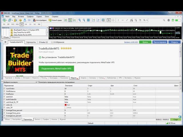 TradeBuilderMT5 and EasyTrend Pro