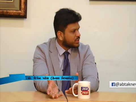 Special Debate With  Dr . Dipen Patel | Abtak Chai Pe Charcha