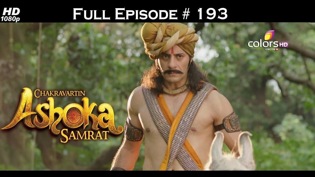 Image result for ashoka samrat episode 193