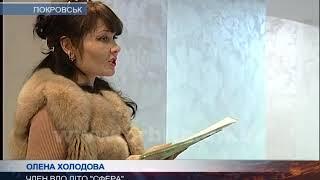 ЛІТО «Сфера» презентувала збірку «Шевченко йде дорогами доби»