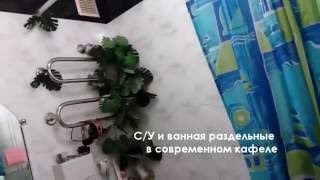Обзор квартиры в Днепропетровске на ул. Гагариной за 33 900$(Видеообзор квартирына Гагариной в Днепропетровске (р-н Жовтневый), которую можно купить за 33 900$ на сайте..., 2016-10-06T05:16:31.000Z)