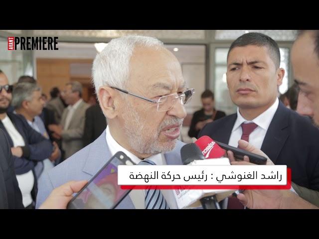 رئيس حركة النهضة راشد الغنوشي ينتقد استطلاعات الرأي حول نوايا التصويت