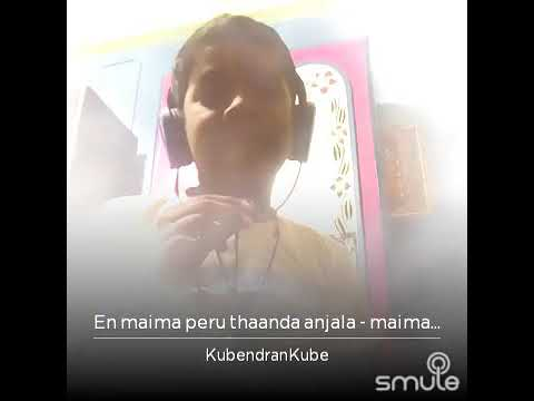 Peru mp3 anjala maima download en Pullangulal Kodutha