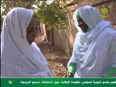 Sudan latest news الاعتداءات الاسرائلية الاخيرة على السودان