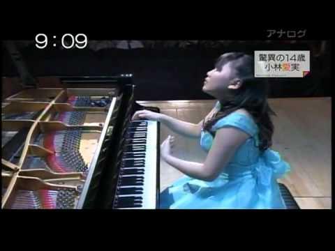 Aimi Kobayashi - Chopin ♫♪♫ - Nocturne No.20 in C# minor - ♪♫♪