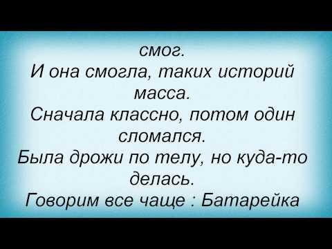 Клип Денис Лирик - Отношения