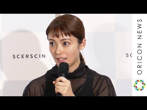 平山あや、速水もこみちとの新婚生活について『笑顔』で答える 『scerscin リッチモイスチャーセラム』発売記念イベント