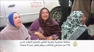 الحكم بالمؤبد على طفل مصري في الرابعة