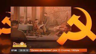 Российские фильмы и сериалы – это мощное оружие антиукраинской пропаганды