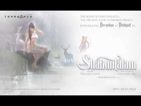 Dev Mohan as Dushyant   Shaakuntalam   Gunasekhar   Manisharma   Neelima Guna   Gunaa Teamworks