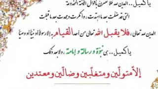 Download Video اثبات جنجالی  باطل بودن انقلاب اسلامی از کلام امیراالمومنین MP3 3GP MP4