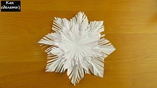 как сделать пушистую снежинку из бумаги. Поделка на новый год  36
