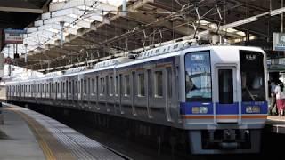 走行音 / 南海1000系 1010F 日立後期GTO-VVVF 尾崎→和歌山大学前(ふじと台)