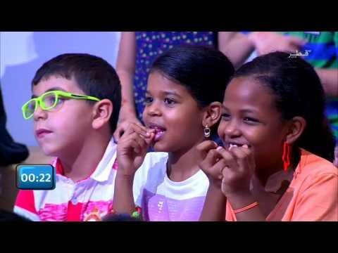 عيدكم مبارك - الحلقة 1 - الإثنين 12/9/2016