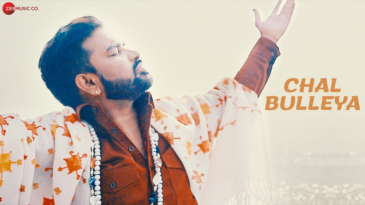 Chal Bulleya - Official Music Video | Peji Shahkoti