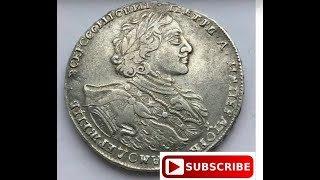 монета царский рубль 1723 года Петр 1  мечта для любого кладоискателя нумизмата / Нумизматика Россия