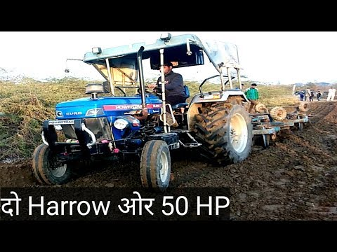 गिली जमीन में Powertrac Euro 50 Performance In Harrow Competition Baghpur Jhajjar