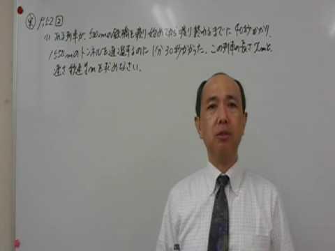 中2数学:連立方程式の文章題 ... : 数学 文章題 : 数学