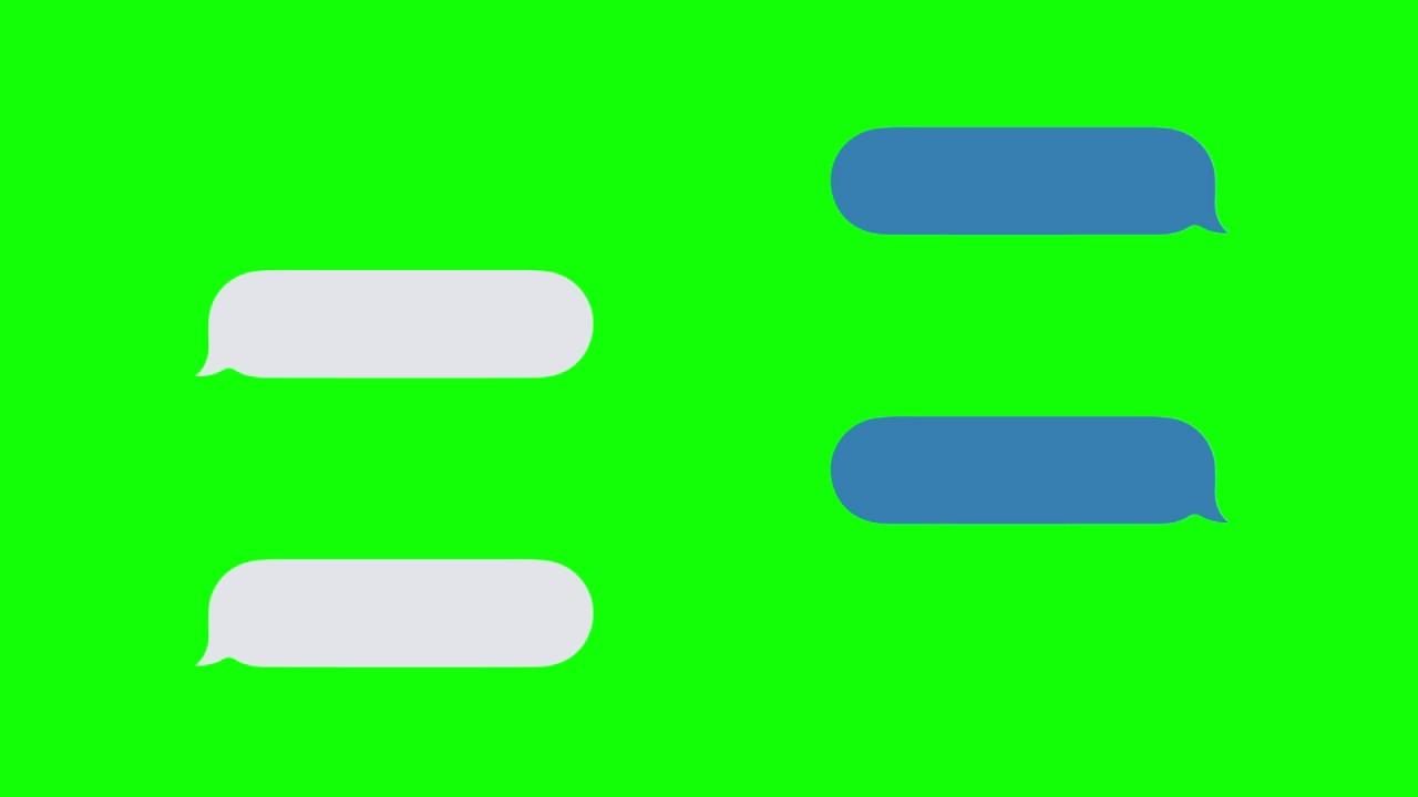 Text Message Green Screen Overlay FullHD Soundeffect