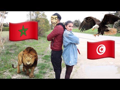 MAROC 🇲🇦 OU TUNISIE 🇹🇳 Vlog