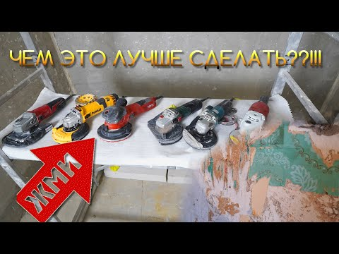 ШЛИФОВКА БЕТОНА ЛЕГКО!!! Hilti DGH 130 Гарант Ремонт