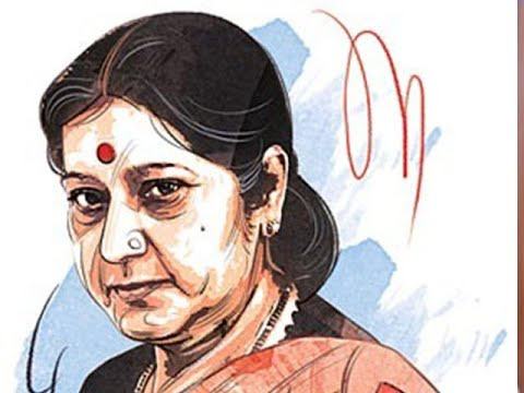 Sushma Swaraj, former External Affairs Minister, passes away at age 67