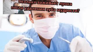 Отбеливание Зубов В Стоматологии - Сколько Стоит Отбеливание Зубов В Стоматологии.