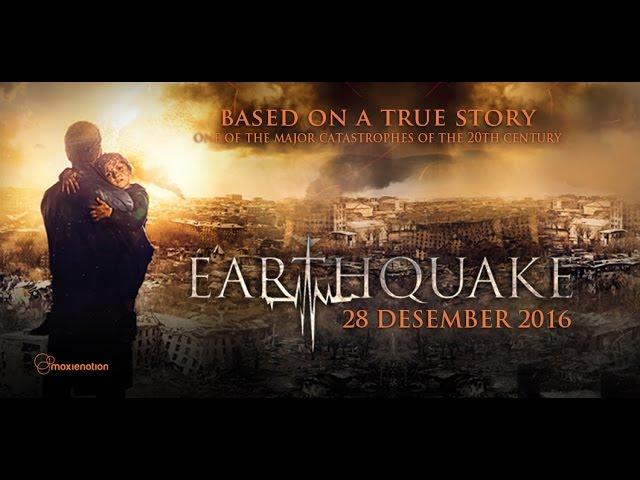 Earthquake Trailer (IDA)
