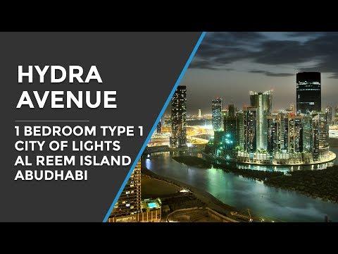 Hydra Avenue 2 Bedroom Apartment City of lights Al Reem Island Abu Dhabi